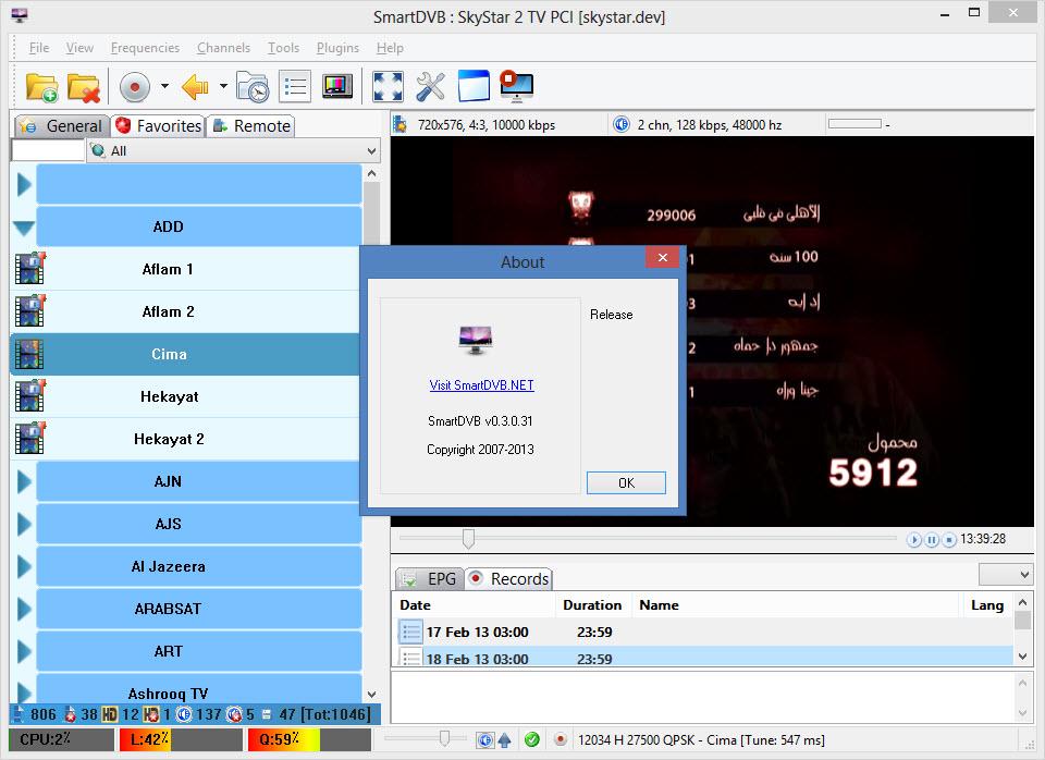 ���� ������ ����� SmartDVB 0.3.0 final version release