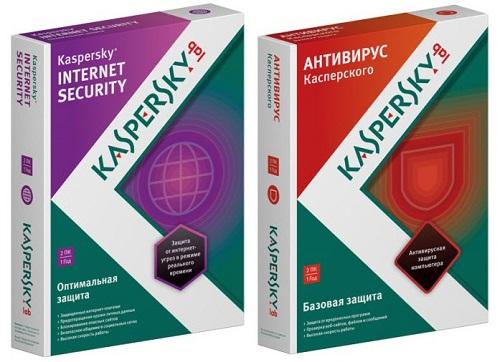 تحميل الانتي فيروس 2014 Kaspersky Anti-Virus