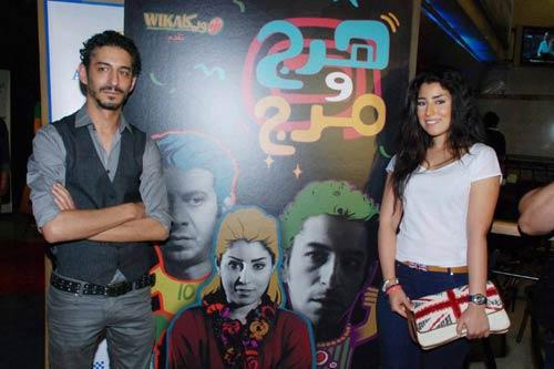 صور ايتن عامر بالجينزالضيق في حفلة خاصة مع الفنانة ليلى علوى