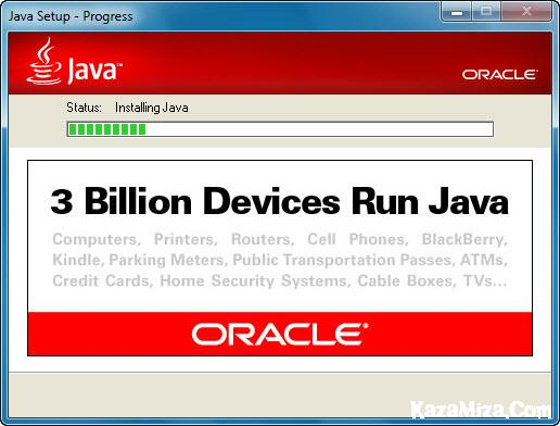 حمل اهم تطبيقات الويندوز Java runtime environment 8.0 build 93 في احدث اصدار لها