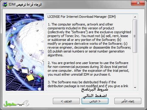 ����� ������ ����� ������� Internet Download Manager 6.16 Build 2 Final ����� ������ ������� �����