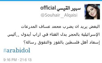 ������ ����� ������ ��� ���� ���� �� ������ �������� �� ������ Arab Idol 2
