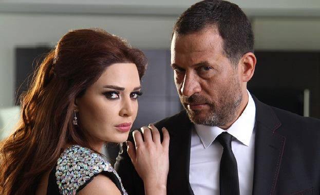 احدث صور الفنانة سيرين عبد النور من مسلسل لعبة الموت رمضان 2013