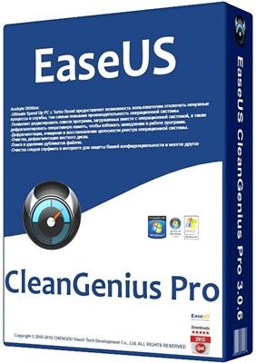 ����� ������ ����� ��������� EaseUS� CleanGenius PRO v3.2.4