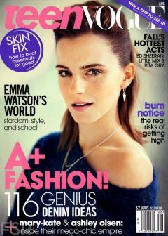 صور النجمة إيما واتسون غلاف مجلة Teen Vogue في عددها لشهر آب أغسطس 2013