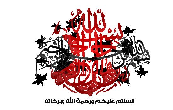 تحميل برنامج أفيرا 2013 Avira AntiVir Rescue System برنامج افيرا انتي فيروس عربي Avira Arabic