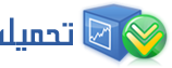 تحميل برنامج افيرا انتي فايرس Avira antivirus 2013 13.0.0.3736 Final + المفاتيح 2014