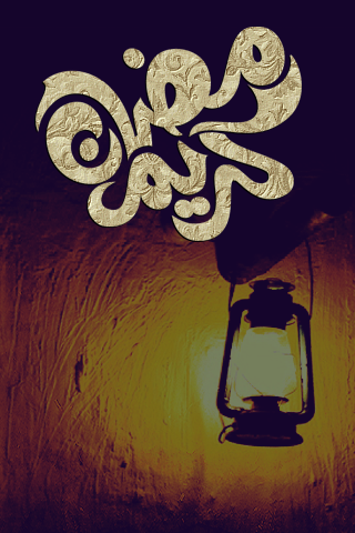 خلفيات رمضان كريم هواتف جالكسي HD