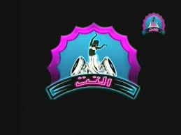 تردد قناة التت الجديد بعد عودتها 2013