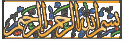 افضل العاب الاكشن made man شغاله ومضمونة 100 % بحجم 133 ميجا علي سيرفرات متعدده