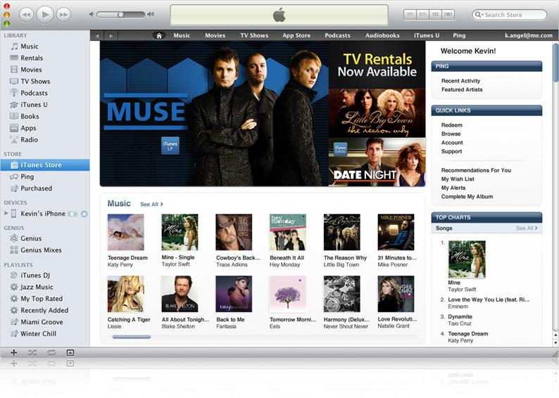 ��� ����� ������ iTunes 11.0.2 ���� ������ ������� �������� �������� �������� ������