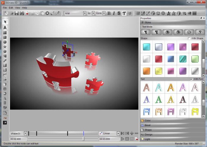 برنامج aurora 3D Text logo maker احد البرامج العملاقة في مجال تصميم الشعارات الثابته والمتحركة