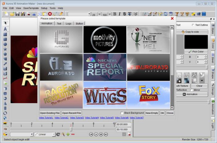 تنزيل برنامج تصميم الشعارات ثلاثية الابعاد Aurora 3D Text Logo Maker مجانا