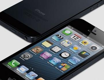 الجيل القادم من هواتف آيفون قد يتضمن قارئًا للبصمة