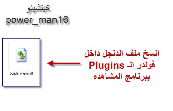 شرح فتح القنوات المشفره بالكلينت 2.7.4 RShare للمبتدئين