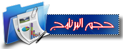 ������ Aidfile recovery software 3.6.3.2 �������� ������� ��������