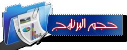 برنامج Aidfile recovery software 3.6.3.2 لاسترجاع الملفات المحذوفه