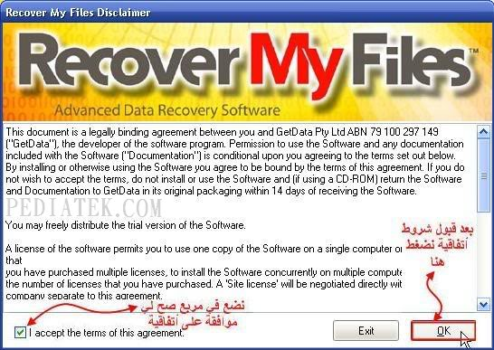 ����� ����� ����� ��� ���� ����� ������� ������� �������� Recover My Files 5.2.2