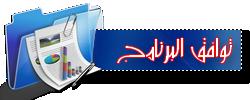 برنامج jetclean v 1.5.0 لتنظيف الجهاز وينظف الرام بأخر اصدار