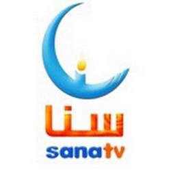 تردد قناة سنا للاطفال على النايل سات 2014 مخصصة للاطفال