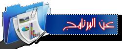 تسريع وتصليح ملفات الويندز المعطوبة مع البرنامج 2014 Glary Utilities pro v3.9.2.139