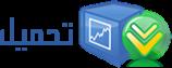 برنامج Frontpage 2003 روعة لتصميم صفحات الويب - عربي + انجليزي