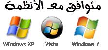 تحميل برنامج AVG AntiVirus Free 2014 v14.0.4142 مكافح الفيروسات الشهير بأحدث إصدار 2014