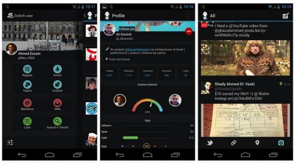 تحميل تطبيق تويتر الذكي Neatly متوفر الآن مجانًا في غوغل بلاي تطبيقات اندرويد 2013