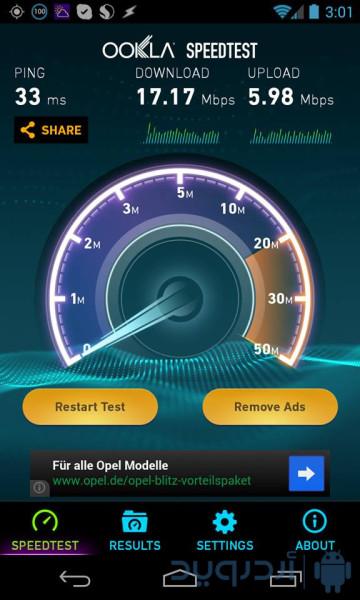 تحميل تطبيق اختبار سرعة الإنترنت Speedtest 3.0 تطبيقات برامج اندرويد 2013
