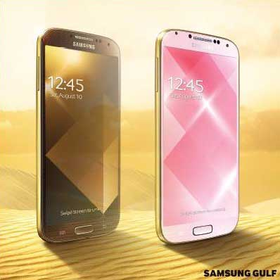 أخبار شركة سامسونج : سامسونج تعلن رسميا عن اللون الذهبي لجهازها جالكسي اس 4