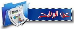 برنامج قوي في حماية جميع كلمات المرور الخاصة بك KeePass Password Safe 2.23