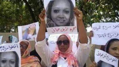 اخر اخبار السودان اليوم الجمعة 4 اكتوبر 2013 , News Sudan on Friday 04/10/2013