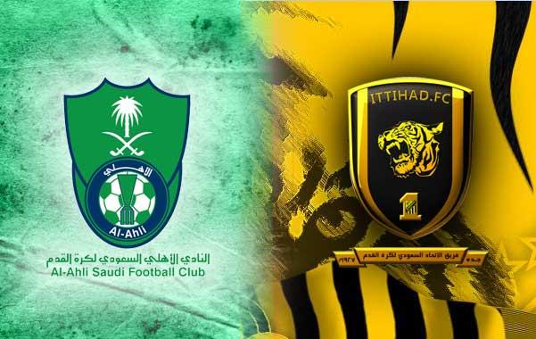 القنوات المجانية التي تذيع مباراة نادي الاهلي و نادي الاتحاد اليوم الجمعة 4-10-2013