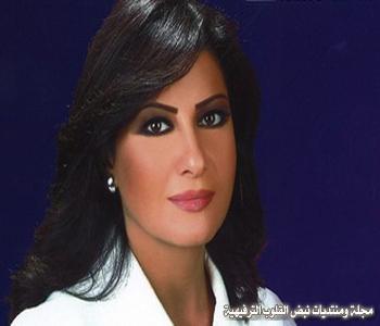توقعات كارمن شماس اليوم السبت 5-10-2013 ، حظك اليوم السبت 5-10-2013 كارمن شماس