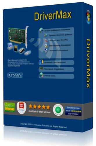 الاصدار الاخير من عملاق جلب و تحديث تعريفات الجهاز DriverMax 7.17 Final