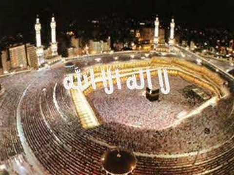 تكبيرات عيد الاضحى mp3 , تحميل تكبيرات العيد 2013
