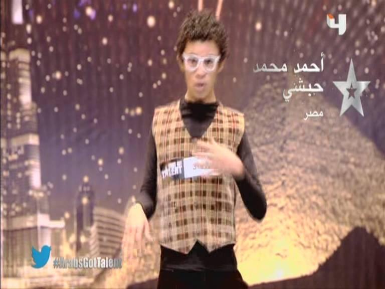 يوتيوب أرب قوت تالنت احمد محمد حبشي - مصر - 3 Arabs Got Talent السبت 5-10-2013
