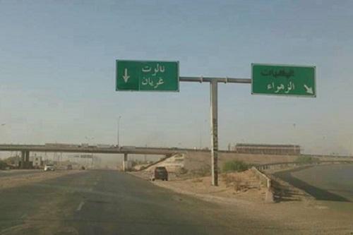 اخبار ليبيا اليوم السبت6-10-2013 , اخر اخبار ليبيا اليوم السبت 6 اكتوبر 2013