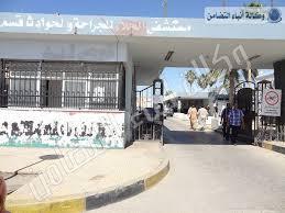 اخبار ليبيا اليوم الاثنين 7-10-2013