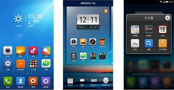 تحميل تطبيق MiHome Launcher لانشر MIUI تطبيقات اندرويد 2014