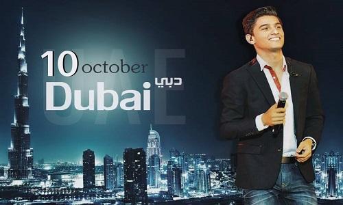 صور حفل محمد عساف وفارس كرم وفرح يوسف وزياد خوري في دبي الخميس 10-10- 2013