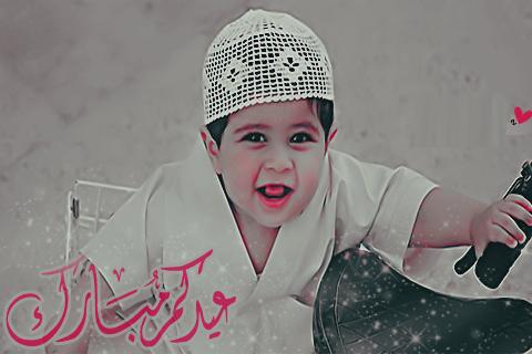 صور Black Berry لعيد الاضحي 1434 بي بي عيد الاضحي 2013