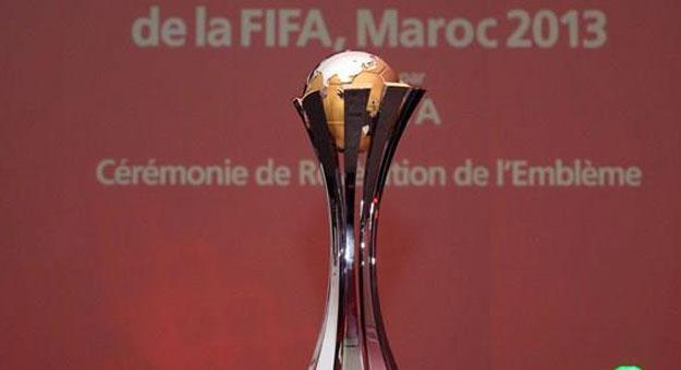 قرعة كأس العالم للاندية بالمغرب 2013 ,Club World Cup