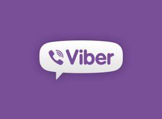 تحميل برنامج فايبر free download Viber for Windows