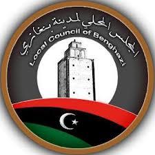 اخبار ليبيا اليوم الجمعة 11-10-2013