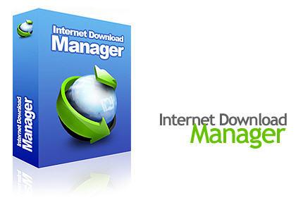 تحميل برنامج انترنت داونلود مانجر free download Internet Download Manager