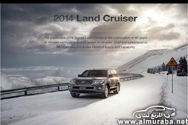 ��� ����� ������ ���� ����� 2014 , ����� � ������ ������ toyota land cruiser 2014
