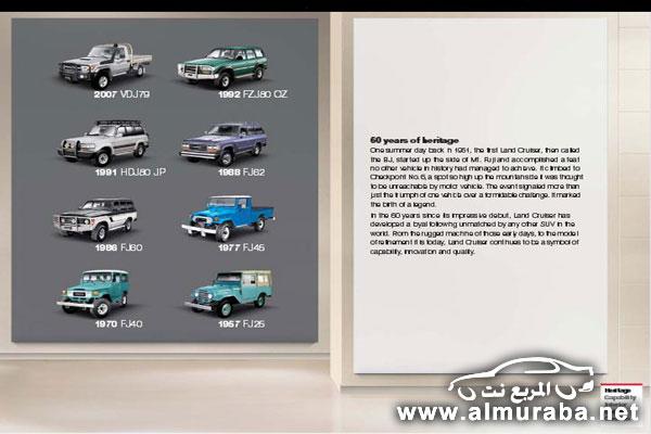 صور سيارة تويوتا لاند كروزر 2014 , اسعار و موصفات سياراة toyota land cruiser 2014