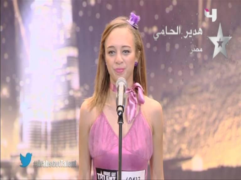 يوتيوب اداء هدير الحامي رقص بالي من مصر - أرب قوت تالنت 3 , 3 Arabs Got Talent السبت 12-10-2013