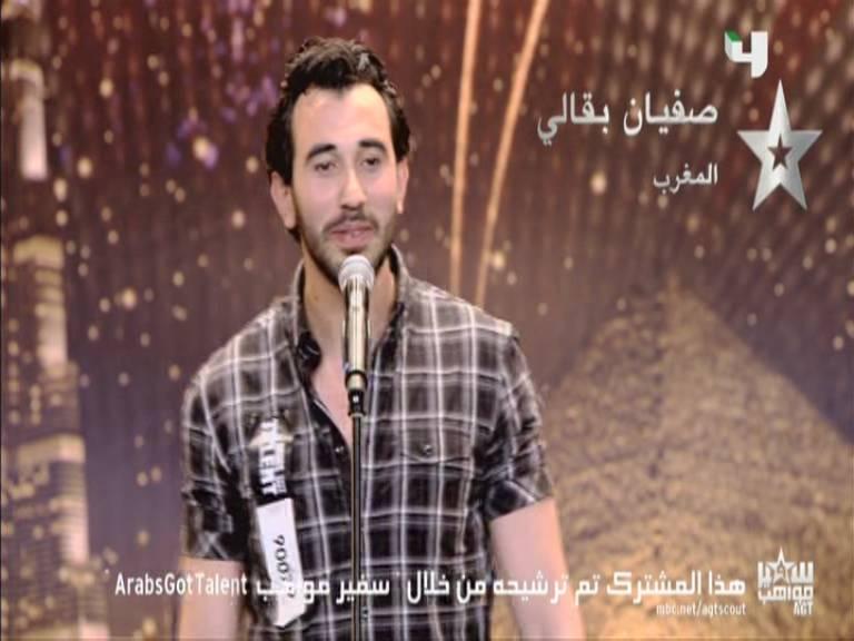 شاهد نت اداء صفيان بقالي - المغرب - أرب قوت تالنت - Arabs Got Talent اليوم السبت 12-10-2013